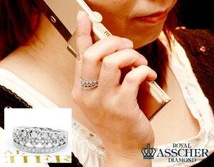 【送料無料】JRA0085Bロイヤルアッシャーダイヤモンドリング王冠デザイン(プラチナ)キラキラ宝石店