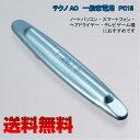 サンワサプライ ケーブル&タップ収納ボックス CB-BOXP3WN2