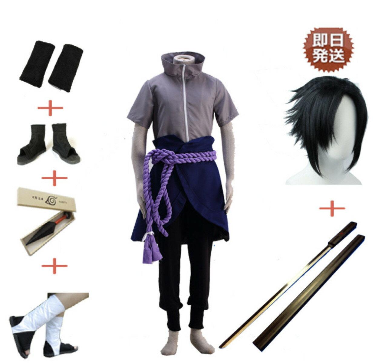 メンズファッション, その他 11 NARUTO Halloween