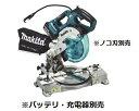 マキタ 18V 165mm 充電式卓上マルノコ LS600D...