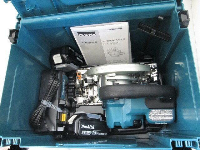 マキタ 18V 165mm充電式マルノコ HS631DRGX(青) / HS631DRGXB(黒) 【6.0Ah】 セット品:木らく部