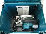 マキタ18V165mm充電式マルノコHS631D本体+ケース