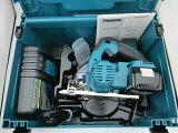 マキタ18V125mm充電式防じんマルノコKS511DRG【6.0Ah】セット品
