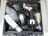 [1台限定]日立50mm高圧ロール釘打機NV50HR(NGK)[銀鏡]パワー切替機構なし[エア工具]