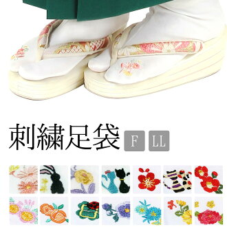 Cute embroidered stretch tabi socks toe tip 398 yen.