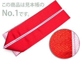 ★テイジンラミエール embroidered silk pair color stack neckband★