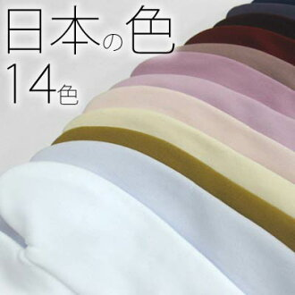 ■ made in Japan-Japan color color tabi socks * shipping your order from the final 3 days-after 10 days will be.