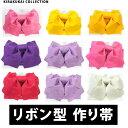 ■あす楽 浴衣 作り帯 リボン型 桜 紫 パープル ラベンダ...
