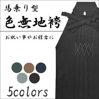 ♦ men's solid color trousers ★ jumped type [gusset] men men men's wood music society 02P12Oct15