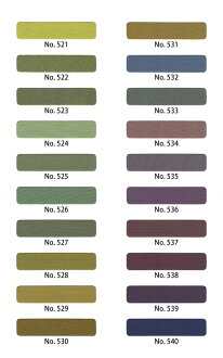Pure silk fabrics plain fabric hemline at the bottom of a kimono