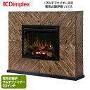 【お得クーポン配布中】 電気式暖炉 マルチファイヤーXD33インチ【ハ...