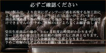 【受注生産】輸入家具英国アンティークHALOハロ【アンチェア(ベルベットパッチワークボヘム)】[売れ筋]輸入家具イギリス家具ヨーロッパ家具ソファテーブルアンティーク家具クラシック家具送料無料