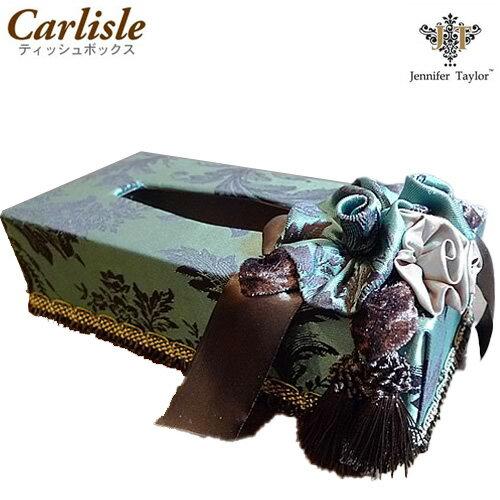 Carlisle ティッシュボックス
