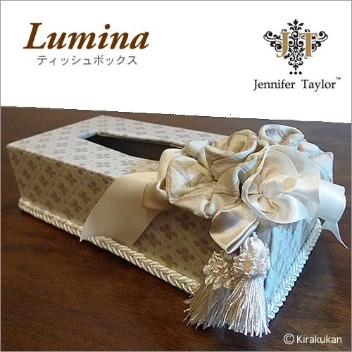 Lumina ティッシュボックス