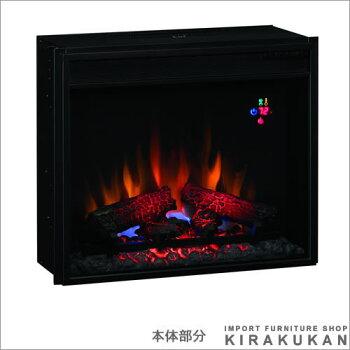 電気式暖炉:ロイドグランデ:コリンス(23インチ1000W)