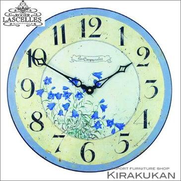 イギリス製【ロジャー・ラッセル時計【pub-bluebells】 【送料無料】人気 おしゃれブランド モダン 時計 アンティーク 時計 輸入時計 クラシック 時計 掛け時計 ヨーロピアン時計 インテリア雑貨