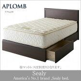 シーリー ベッド Sealy ベッドフレーム Aplomb アプラムDR:セミダブル(SD)サイズ 日本規格 【e木楽館】