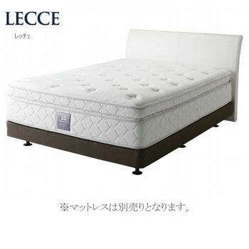 Sealy:ベッドフレーム:レッチェ