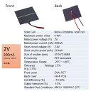 2V 190mA 55mm * 55mm (単結晶)工作用 ソーラーパネル 太陽電池