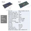 1V 750mA 110mm * 55mm (単結晶)工作用 ソーラーパネル 太陽電池