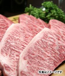 近江牛サーロインステーキ