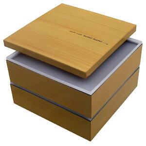 おしゃれ タッパー ピクニック ボックス シンプル