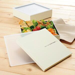 おしゃれ ホワイト タッパー ピクニック ボックス シンプル
