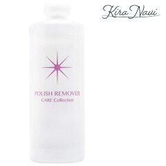【SPACE NAIL】スペースネイル ポリッシュリムーバー 500ml