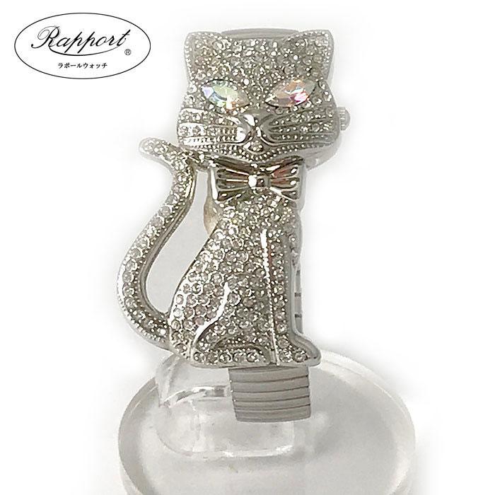 ラポールウォッチ Rapport レディース ファッションウォッチ 腕時計 蛇腹ベルト バングルウォッチ ジャバラ ネコ 猫