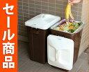 【特価品】【動画あり】ペールゴミ箱 40L  ごみばこ、ごみ箱、くず入れ 【HLS_DU】【RCP】