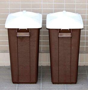 ペールゴミ箱 2個組 40L ブラウン スリム