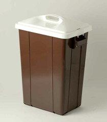 ペールゴミ箱 40L ブラウンスリム (単品)