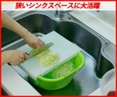 まな板洗い桶 シンク キッチン まな板 洗い桶
