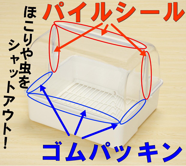 蝶プラ工業『メロディーシリーズ(111366)』