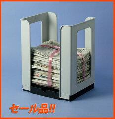 再生樹脂採用でエコ!高品質の国内産 古新聞 収納 整理 古紙回収【超特価!!】 新聞ストッカー