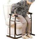 手すり トイレ 立ち上がり手すり トイレアーム 立ち上がり補助 介護 補助 洋式トイレ 手摺 補助手すり サポート トイレサポート 介護用品 転倒防止 シニア らくらく立ち上がり手すり 送料無料