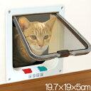 ペットドア 壁 Mサイズ 猫 出入り口 取り付け 扉 キャットドア 開閉ロック機能付き 4way切替 窓 出口 入...