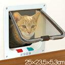 ペットドア 壁 取り付け Lサイズ 猫 出入り ドア キャットドア 開閉ロック機能付き 4way切替 壁 窓 出口...