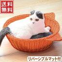 猫ちぐら マット付き 猫 ベッド キャットハウス バスケット ちぐら ペットハウス かご 籠 猫用 猫用品 ...