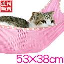 猫 ハンモック ケージ 夏 ベッド キャットハンモック ペットテラス 雑貨 おもちゃ 猫ベッド キャット 猫...