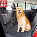 ドライブシート 犬 後部座席用 シートカバー 幅137cm メッシュ窓 収納ポケット付き 防水 座席カバー 車 シート大型 ペット用ドライブシート ペットシート 後部シート カーシートカバー 送料無料 n