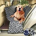 犬 車 シート ドライブシート 幅135cm 後部座席 座席カバー 大型 防水 シートカバー ペット用ドライブシート ペットシート 後部シート カーシートカバー ペット用品 送料無料 n 9ss