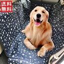シートカバー 後部座席 ドライブシート 犬 ファスナー付き 幅135cm 後部座席用 座席カバー 車 シート大型 防水 ペット用ドライブシート ペットシート 後部シート カーシートカバー ペット用品 送料無料 n