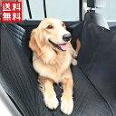 ドライブシート 犬 ペット リア...