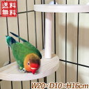 ケージ用 ステップ 足場 2段 木製 ウッドステップ ステージ 遊び場 小動物 ハムスター 鳥 リス インコ ...