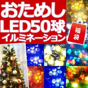 イルミネーション クリスマス ストレート ガーデン クリスマスツリー