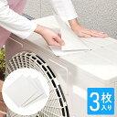 エアコン 室外機 日よけ 室外機カバー 遮熱シール 3枚入り コジット目立ちにくい室外機遮熱シール エアコンカバー 遮熱カバー 日除け 省エネ おしゃれ