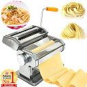 製麺機 家庭用 パスタマシン ヌードルメーカー テーブル固定