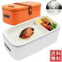 弁当箱 炊飯器 1合 一人暮らし 0.5合 マイコン炊飯器