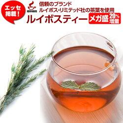 【75%OFF】茶葉20%増量(240g)ワケありルイボスティー4g×60包【送料無料】